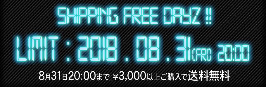 b系ストリート系ブランドメンズファッション通販DEEP 送料無料
